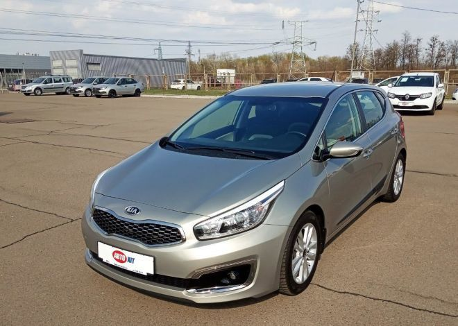 Trade-In KIA Cee\