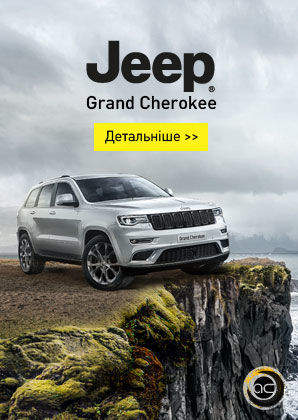 Jeep Grand Cherokee ua